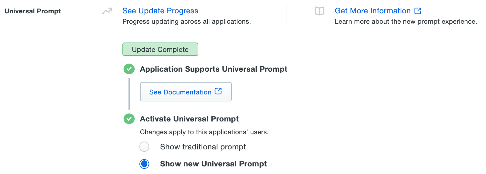 Universal Prompt Info - Universal Prompt Activation Complete