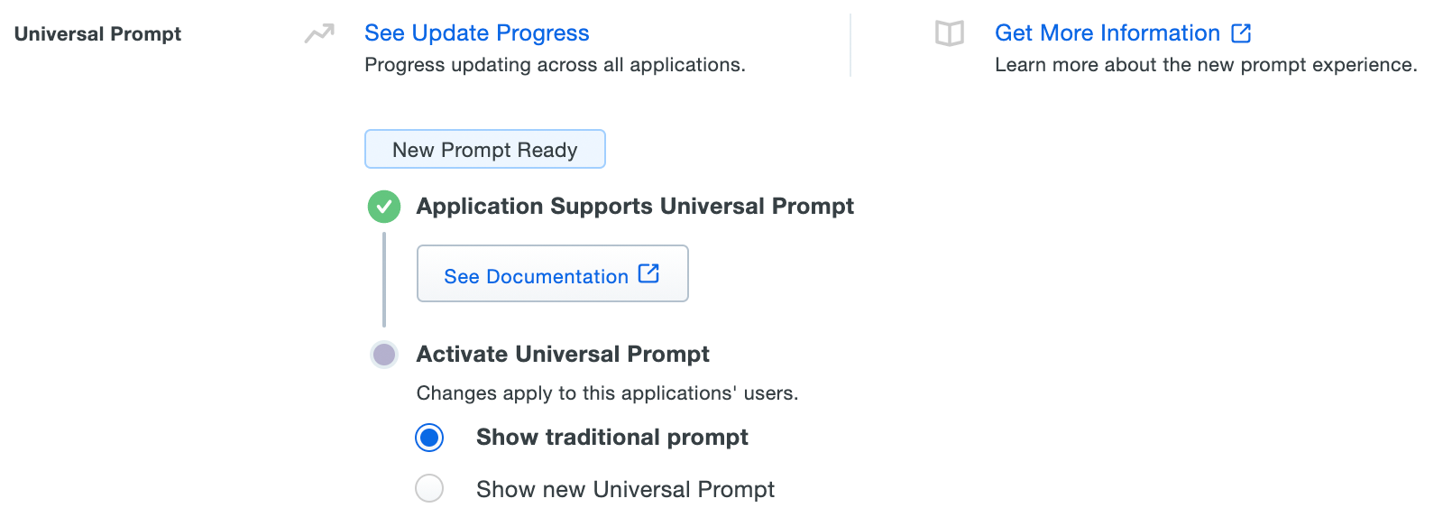 Universal Prompt Info - Application Ready for Universal Prompt